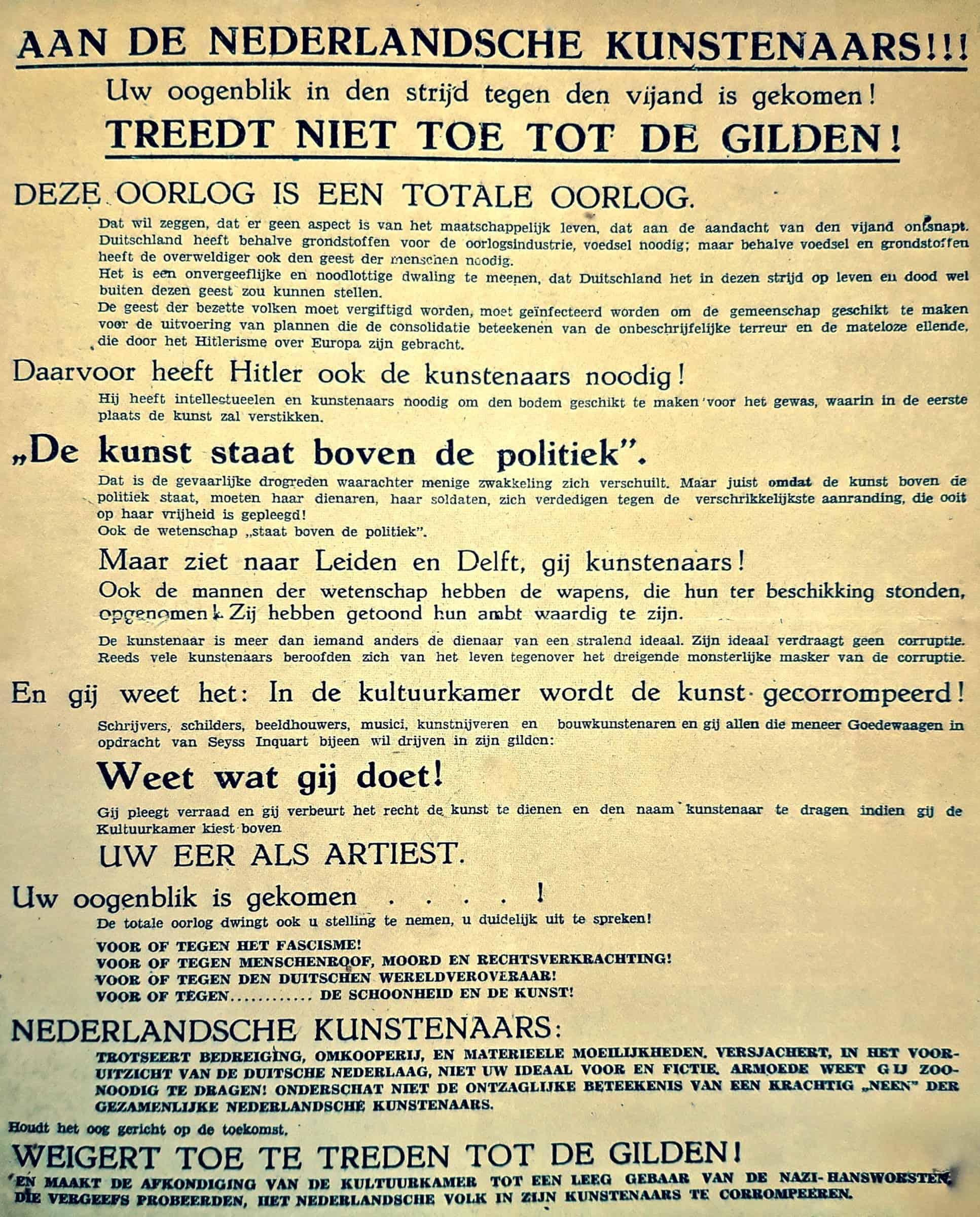 oproep aan Nederlandse kunstenaars WO II